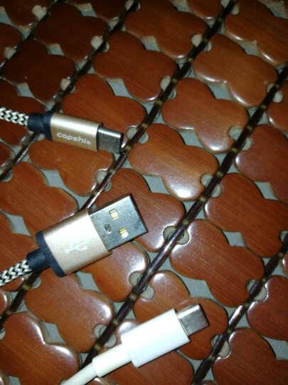 Capshi Type-C数据线 安卓手机充电器线 麻绳2米金 支持华为P10/mate9/荣耀V8/麦芒5/三星S8/小米5S6乐视 晒单图