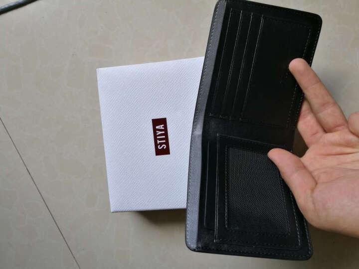 斯提亚男士钱包牛皮时尚商务短款薄钱夹男多功能手包横款 深蓝色 横款 晒单图