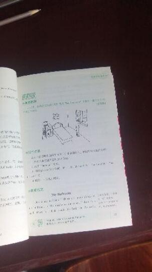 小学生英语作文入门 晒单图