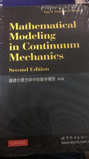 连续介质力学中的数学模型(第2版) 晒单图