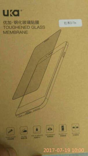 优加 红米3/红米3高配版/红米3S/3X钢化膜 抗蓝光玻璃膜/手机保护贴膜 晒单图