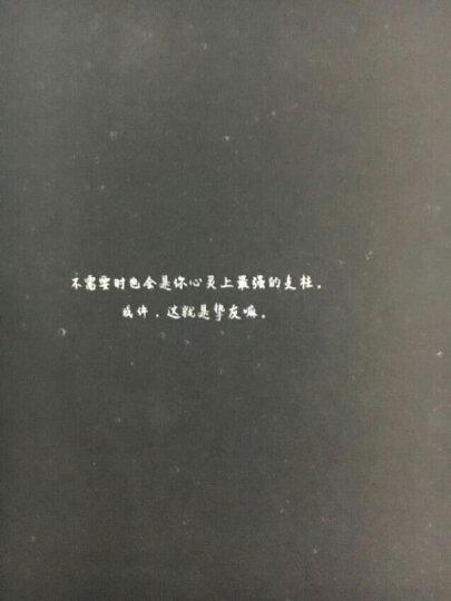 中华人民共和国婚姻法(含最新司法解释1、2、3) 晒单图