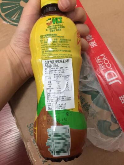 香港进口 维他蜂蜜菊花茶植物饮料 500ml*24瓶 整箱 晒单图