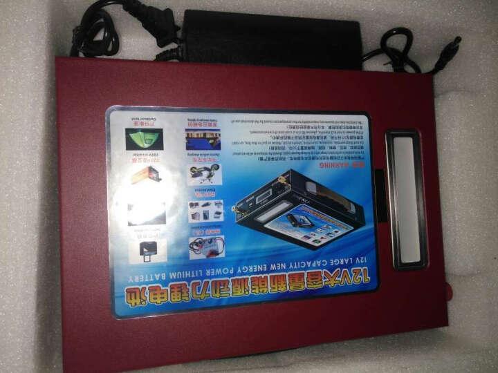鑫玺12V锂电池12V逆变器锂电池大容量户外照明车载移动电源干电瓶干电池备用电源 12V100AH 晒单图