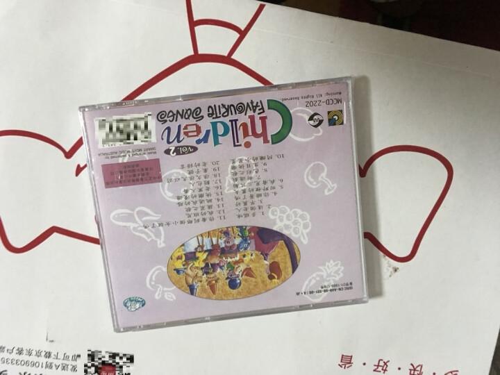 英文儿歌珍藏版2(CD) 晒单图