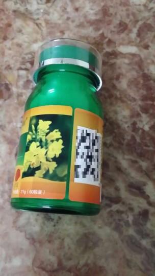 同仁堂 总统牌 花粉螺旋藻胶囊 增强免疫力 21g(350mg*60粒)【新老包装随机发货】 晒单图