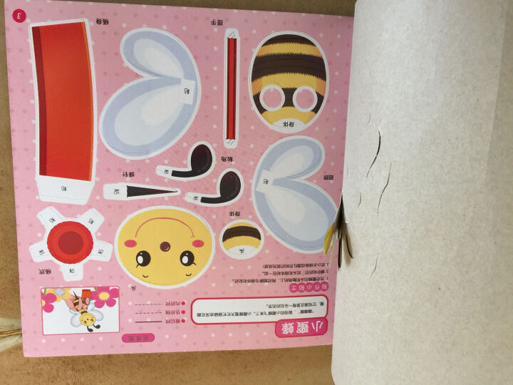 预售 小红花幼儿手工游戏书恐龙交通建筑主题幼儿园剪纸书手脑协调训练幼儿趣味小手工 全两辑(12册) 晒单图