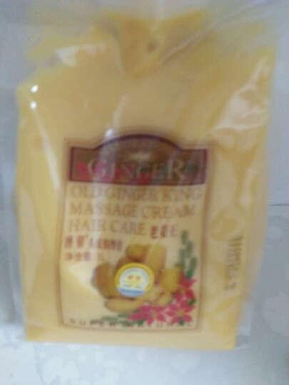 博倩 老姜汁姜疗热能头皮按摩膏 姜泥姜汁去屑护发膏 老姜王养发滋润去屑控油去油 1L 晒单图