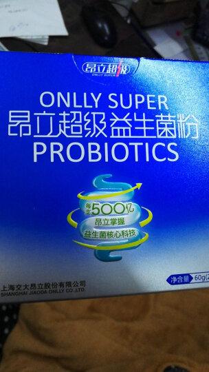昂立1号口服液500ml*6瓶 益生菌饮品 含牛磺酸 改善肠道菌群 抗氧化 调节血脂 抗突变 晒单图
