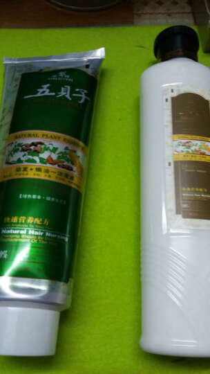 昌义生态(CHANGYISHENGTAI) 汉邦五贝子中草药彩色焗油染发剂 500ml*2 咖啡色 晒单图
