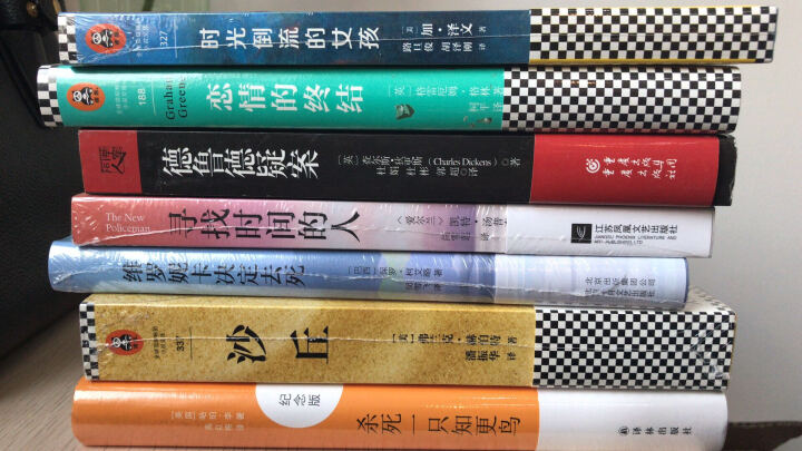 了不起的盖茨比(买中文版全译本赠英文原版 套装共2册) 晒单图
