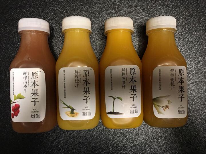 汲自然 鲜榨果汁纯果汁低温冷藏橙汁蓝莓水蜜桃芒果葡萄汁无添加300ml*6瓶 晒单图