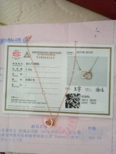 金多喜(COLDDOX) 玫瑰金项链 18K金项链AU750彩金项链套链吊坠锁链骨韩版女 长约44-45厘米-重约1.71-1.8克 晒单图