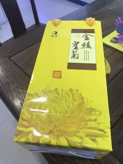 茗杰 花草茶 金丝皇菊花茶养生茶中大花精装20朵礼盒+手提袋 晒单图