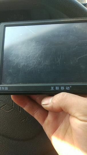 互联移动 X12 货车导航仪 7英寸高清车载GPS 24V货车专用凯立德地图 大升电子 晒单图