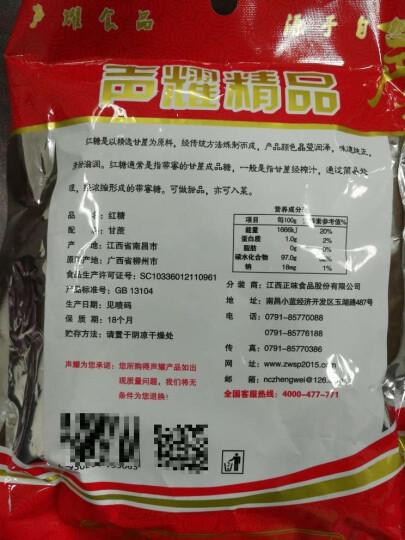 【9.9包邮】声耀 红糖 纯香优质500g 晒单图