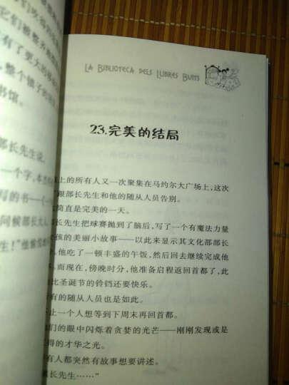 国际大奖小说:无字图书馆 晒单图