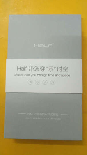 HaLF 手机耳机入耳式 重低音通用线控带麦金属耳塞魔音MP3耳麦电脑oppor苹果5/6 深空灰 晒单图