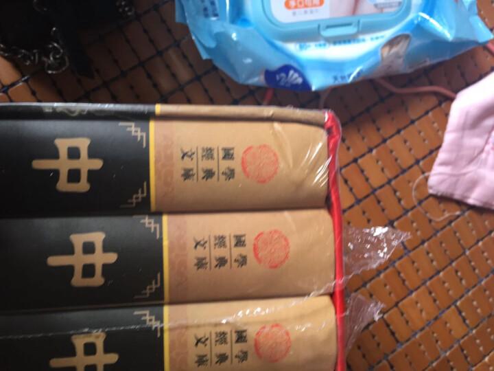 正版 《中庸》 文白对照 精装4册 中庸全集/四书五经/中庸之道 定价598元 晒单图