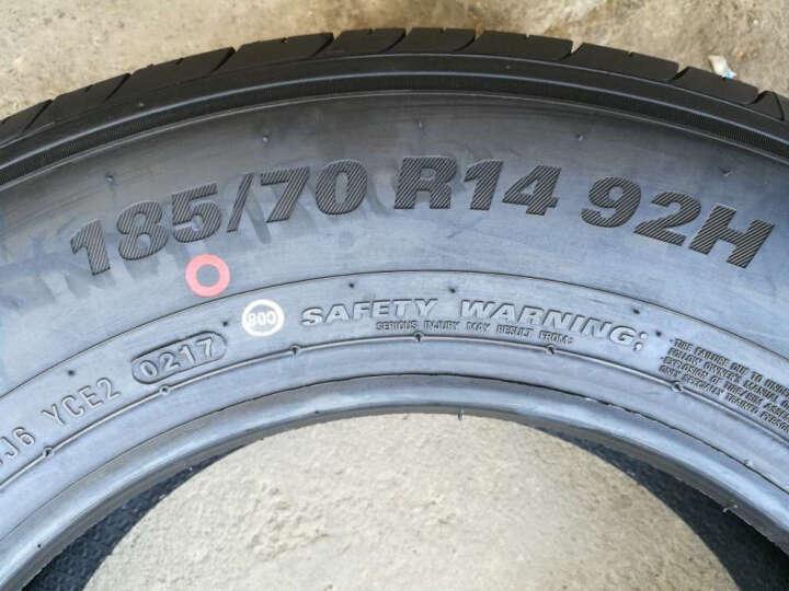 锦湖轮胎 途虎包安装 舒乐驰 HS61 185/65R15 88H适配日产骐达 阳光 骊威 晒单图