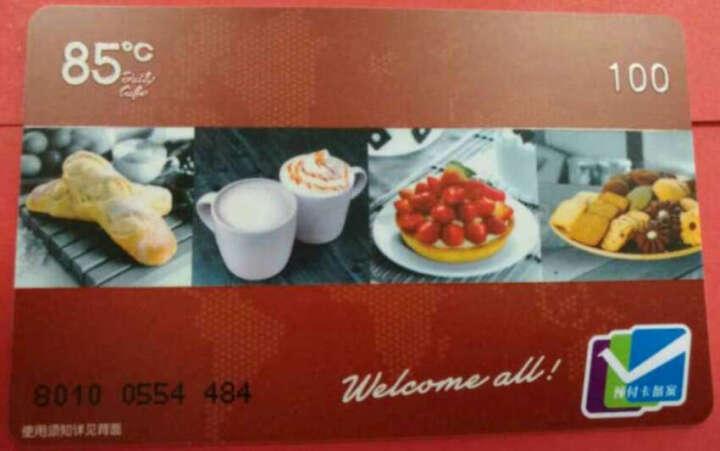 85度C 100元型生日蛋糕卡 面包礼券 现金卡券咖啡抵用卡券 全国通用 晒单图