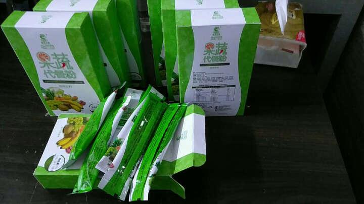 盘龙云海怡芝堂 果蔬代餐粉 固体饮料 多膳食纤维 维生素 10g/袋*7袋 3盒/巩固装 晒单图