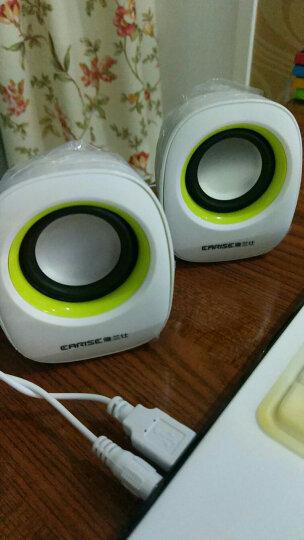 雅兰仕(EARISE) AL-101  2.0声道 线控 笔记本音箱 白色 晒单图