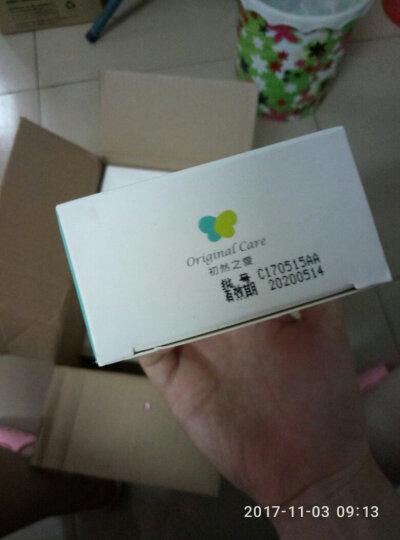京东自有品牌 初然之爱婴儿洗衣皂200g 孕妇内衣皂无添加香精荧光剂 晒单图