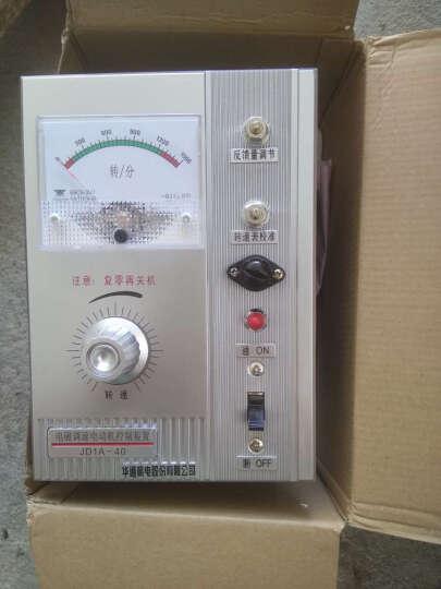 FATO 华通电机调速器 JD1A电磁调速控制器220V JD1A-40 晒单图