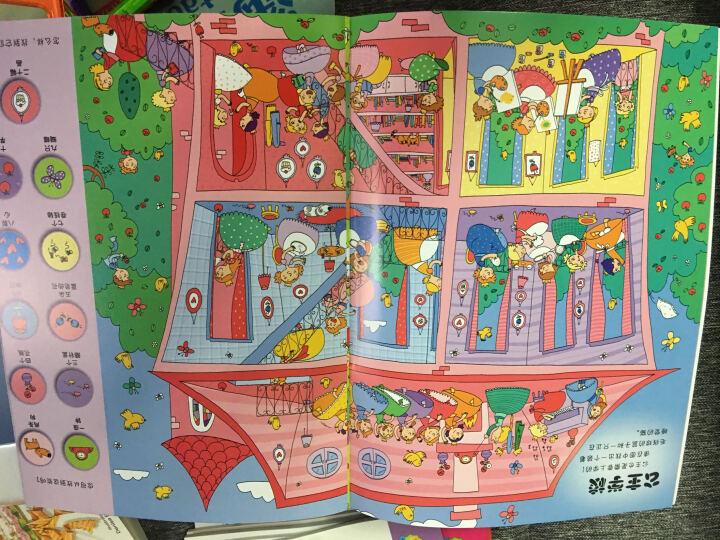 1001个视觉挑战:公主的世界 寻宝游戏大比拼 晒单图