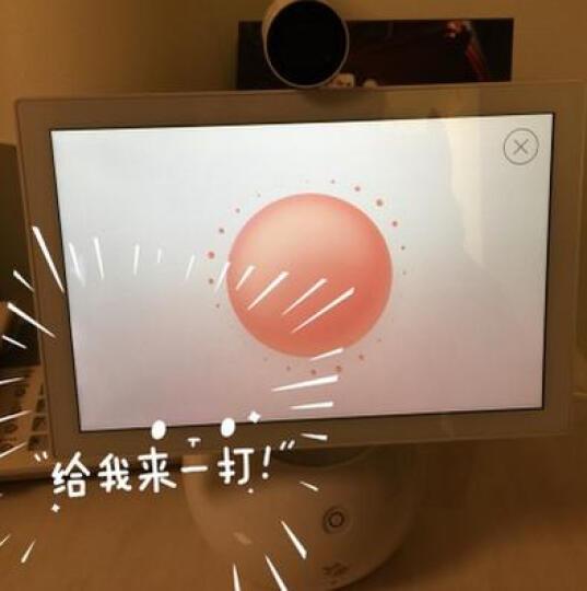 小鱼在家(ainemo)机器人智能机器人 分身鱼1套装 百度人工智能 视频通话儿童早教益智娱乐智能家居 晒单图