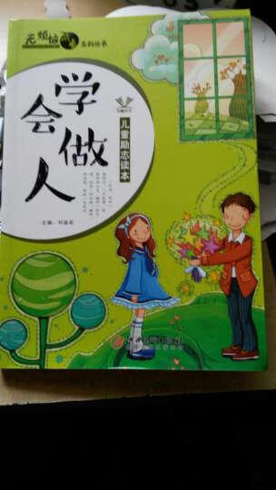 8册成长不烦恼 小学生课外阅读书籍 一二三年级课外书儿童文学读物 班主任推荐7-10岁 晒单图