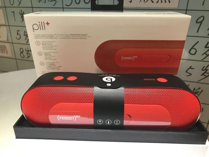 Beats Pill+ 便携式蓝牙无线音箱/音响 草坪绿 晒单图