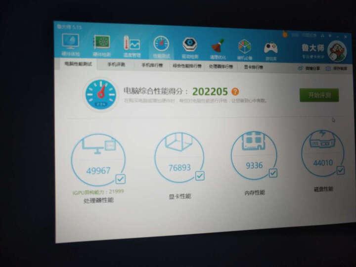 惠普(HP)暗影精灵III代 15.6英寸游戏笔记本电脑(i5-7300HQ 8G 128GSSD+1T GTX1050 2G独显 IPS FHD) 晒单图