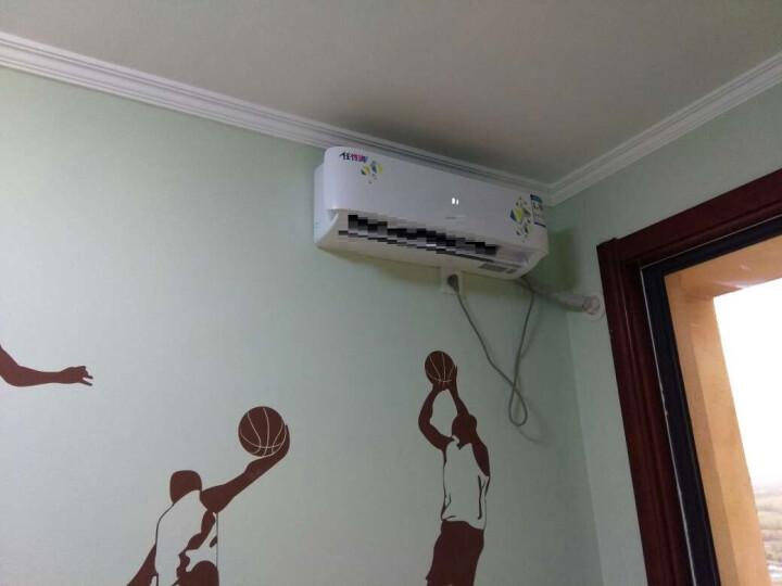 TCL 大1匹 智能 变频 冷暖 京东微联APP控制 空调挂机(隐藏显示屏)(KFRd-26GW/EQ13BpA+) 晒单图
