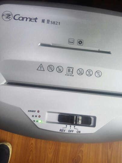 科密(comet)S821中型德国5级保密碎纸机办公家用光盘信用卡粉碎机 晒单图