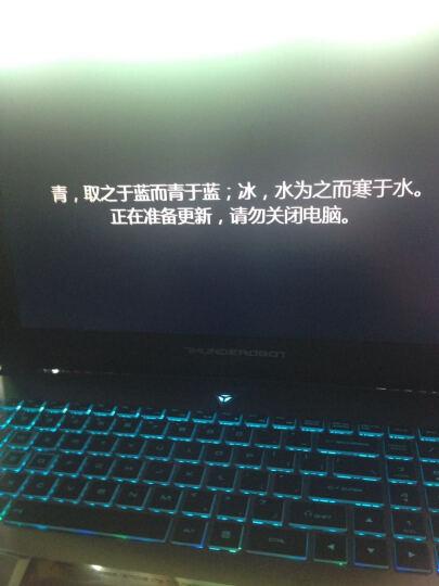 雷神(ThundeRobot)Dino-X7 GTX 1070 15.6英寸吃鸡游戏本笔记本(I7-7700HQ 16G 256G SSD+1T 8G RGB键盘) 晒单图