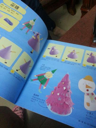 亲亲乐读系列·棒宝宝创意手工大全:自制玩具 晒单图