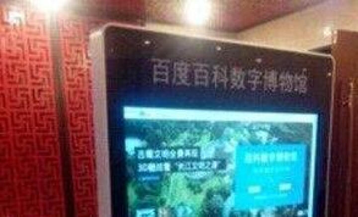 T.K天创科林触控一体机广告查询机42/43/55英寸多媒体立式竖屏数字标牌广告机展示屏 55英寸 电容触摸屏-安卓系统版 晒单图