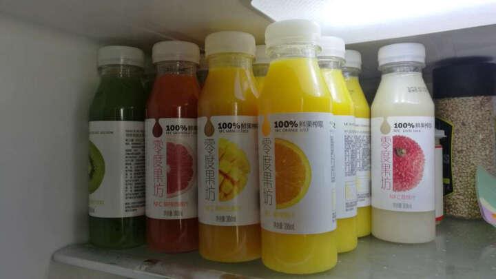 零度果坊 鲜榨果汁饮料 橙汁西柚芒果猕猴桃混装果蔬汁300ml*12瓶 晒单图