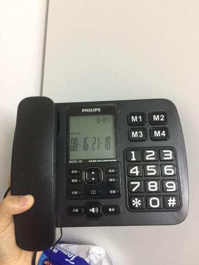 飞利浦(PHILIPS)DCTG152 数字无绳电话机 大屏幕大按键老人电话 办公家用来电显示无线子母机(白色) 晒单图