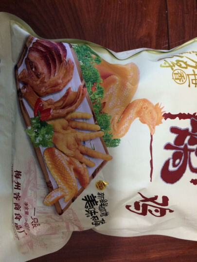 【广东馆】老白渡 梅州客家盐焗食品 熟食鸡肉 广东特产 盐焗鸡翅鸡爪 香辣鸡爪600g 晒单图
