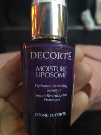 Cosme Decorte黛珂精华肌底液保湿精华美容液小紫瓶 小紫瓶60ml 晒单图