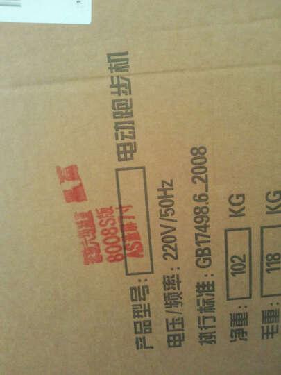 亿健(YIJIAN)跑步机 家用静音折叠健身器材 【欧盟认证】8008A/S 10.1吋WiFi彩屏多功能 上楼包安装 晒单图