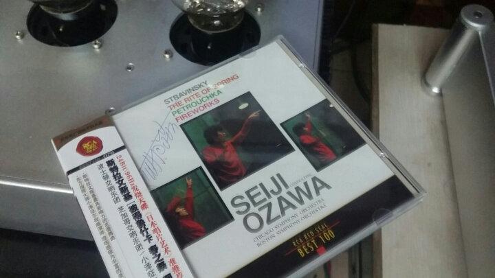 RCA BEST100-32肖邦 夜曲全集II(11-19)(CD) 晒单图