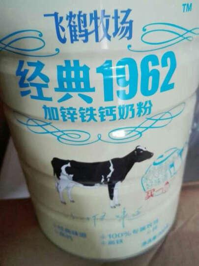 飞鹤(FIRMUS) 加锌铁钙奶粉900g×2罐装 学生儿童青少年成人早餐营养高钙牛奶粉 晒单图