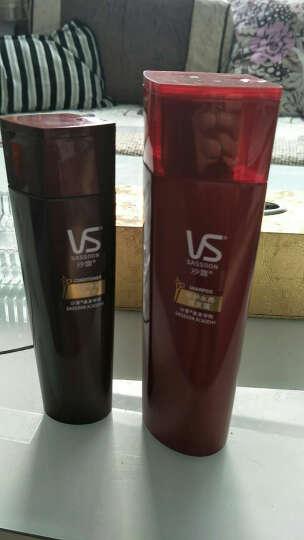 沙宣(VS) 沙宣 修护水养洗发500ml+护发500ml送牙膏牙刷 晒单图