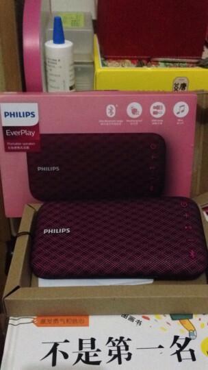飞利浦(PHILIPS)BT3900W 音乐手包 防水蓝牙音箱纤薄便携迷你音响 手机/电脑小音响 户外运动/免提通话 白色 晒单图