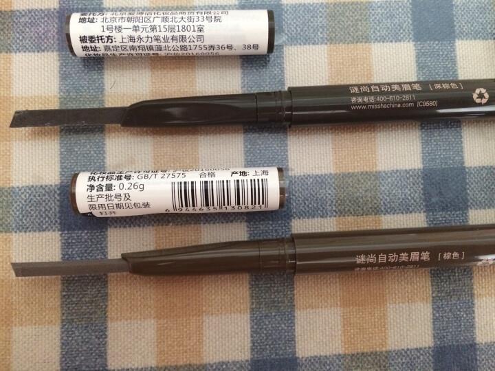 谜尚(MISSHA)自动美眉笔(深棕色)0.26g(自动眉粉初学者 防水防汗持久不脱色 ) 晒单图