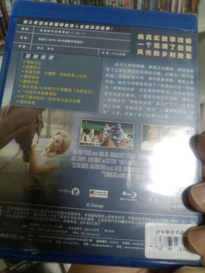 一代骄马(蓝光碟 BD)(京东特价专卖) 晒单图